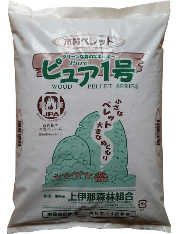 pure1go-pellet