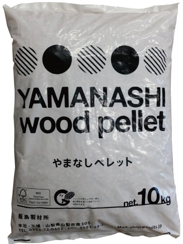 yamanashi-pellet