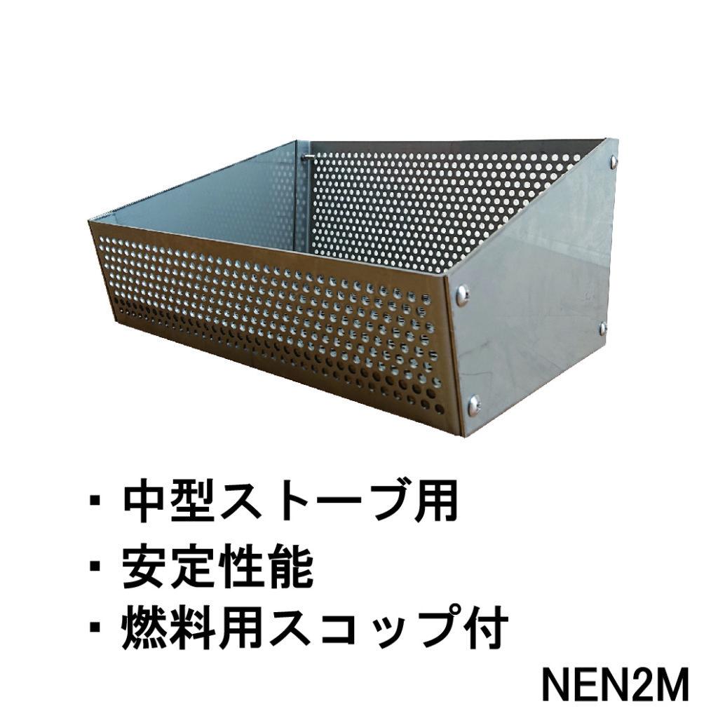NEN2M